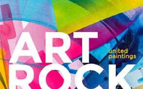 Art Rock 2016